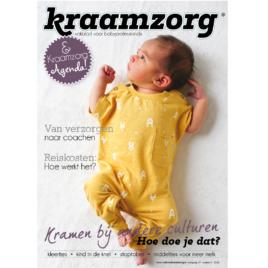 Cover Kraamzorg 5 2018